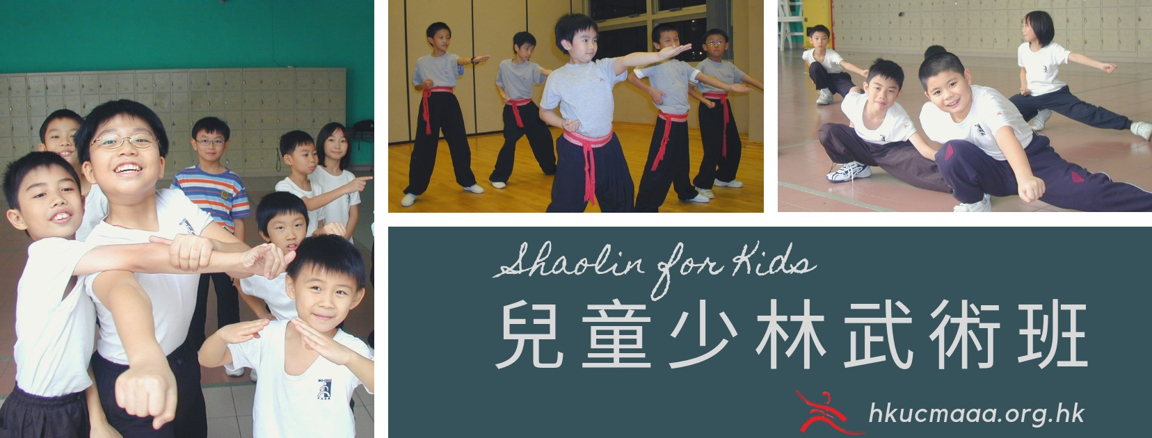 Shaolin for kids